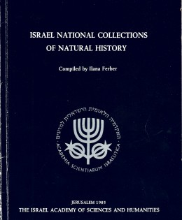Israel National Collections of Natural History, 1985