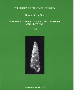 Haasiana no. 1, March 1995